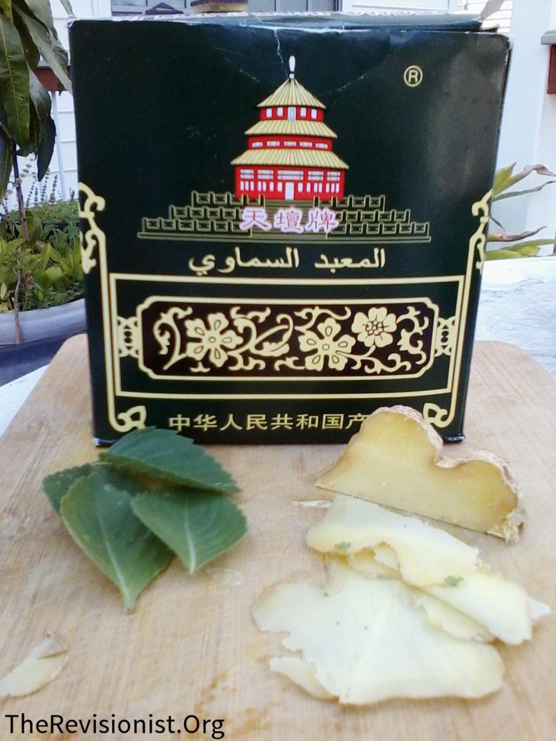 Making Tulsi Tea Ingredients Display 4 The Revisionist